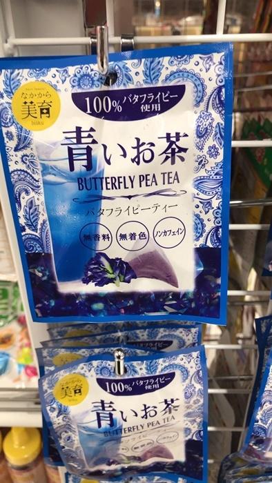 日本でも売ってるんだって!!_a0199979_21390676.jpg