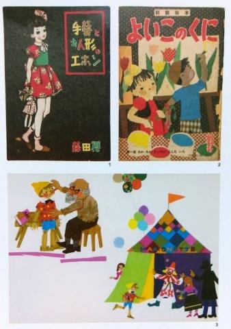 ◆『高橋秀+藤田桜 素敵な二人』展・・・伊丹市立美術館_e0154682_23230624.jpg