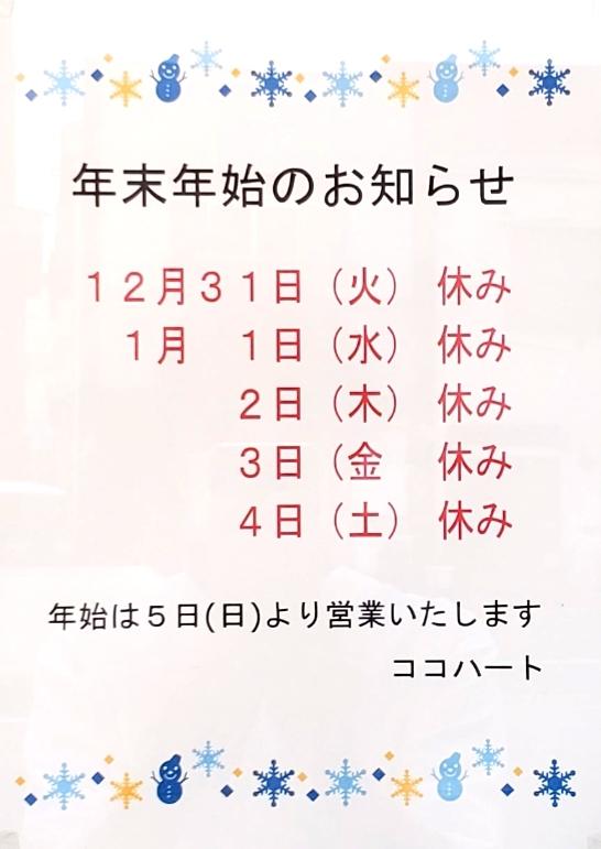 お花_b0211088_21261715.jpg