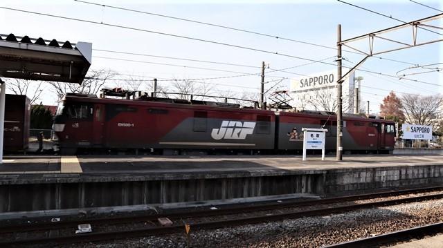 藤田八束の鉄道写真@東北本線宮城県JR名取駅はサッポロビール園前にあります。貨物列車「金太郎」が頑張っています・・・サッポロビールはこの貨物列車をもっと効果的使うと良い・・・貨物列車をコマーシャル様_d0181492_17572093.jpg
