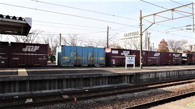 藤田八束の鉄道写真@東北本線宮城県JR名取駅はサッポロビール園前にあります。貨物列車「金太郎」が頑張っています・・・サッポロビールはこの貨物列車をもっと効果的使うと良い・・・貨物列車をコマーシャル様_d0181492_17572964.jpg