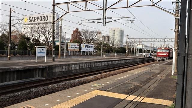 藤田八束の鉄道写真@東北本線宮城県JR名取駅はサッポロビール園前にあります。貨物列車「金太郎」が頑張っています・・・サッポロビールはこの貨物列車をもっと効果的使うと良い・・・貨物列車をコマーシャル様_d0181492_17583130.jpg