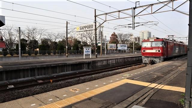 藤田八束の鉄道写真@東北本線宮城県JR名取駅はサッポロビール園前にあります。貨物列車「金太郎」が頑張っています・・・サッポロビールはこの貨物列車をもっと効果的使うと良い・・・貨物列車をコマーシャル様_d0181492_17584058.jpg