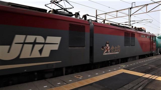 藤田八束の鉄道写真@東北本線宮城県JR名取駅はサッポロビール園前にあります。貨物列車「金太郎」が頑張っています・・・サッポロビールはこの貨物列車をもっと効果的使うと良い・・・貨物列車をコマーシャル様_d0181492_17592082.jpg
