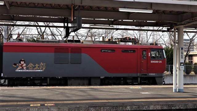 藤田八束の鉄道写真@東北本線宮城県JR名取駅はサッポロビール園前にあります。貨物列車「金太郎」が頑張っています・・・サッポロビールはこの貨物列車をもっと効果的使うと良い・・・貨物列車をコマーシャル様_d0181492_18005984.jpg