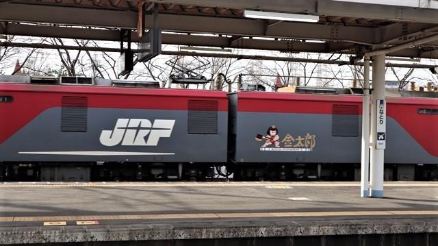 藤田八束の鉄道写真@東北本線宮城県JR名取駅はサッポロビール園前にあります。貨物列車「金太郎」が頑張っています・・・サッポロビールはこの貨物列車をもっと効果的使うと良い・・・貨物列車をコマーシャル様_d0181492_18011084.jpg
