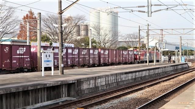 藤田八束の鉄道写真@東北本線宮城県JR名取駅はサッポロビール園前にあります。貨物列車「金太郎」が頑張っています・・・サッポロビールはこの貨物列車をもっと効果的使うと良い・・・貨物列車をコマーシャル様_d0181492_18014095.jpg