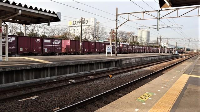 藤田八束の鉄道写真@東北本線宮城県JR名取駅はサッポロビール園前にあります。貨物列車「金太郎」が頑張っています・・・サッポロビールはこの貨物列車をもっと効果的使うと良い・・・貨物列車をコマーシャル様_d0181492_18015930.jpg