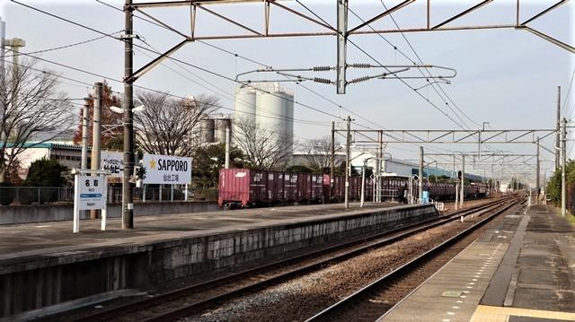 藤田八束の鉄道写真@東北本線宮城県JR名取駅はサッポロビール園前にあります。貨物列車「金太郎」が頑張っています・・・サッポロビールはこの貨物列車をもっと効果的使うと良い・・・貨物列車をコマーシャル様_d0181492_18020779.jpg