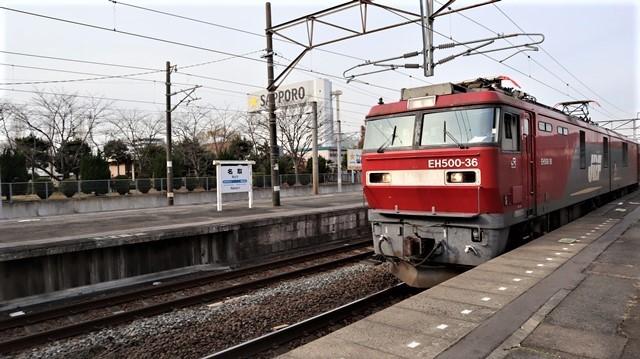 藤田八束の鉄道写真@東北本線宮城県JR名取駅はサッポロビール園前にあります。貨物列車「金太郎」が頑張っています・・・サッポロビールはこの貨物列車をもっと効果的使うと良い・・・貨物列車をコマーシャル様_d0181492_18025140.jpg
