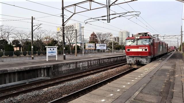 藤田八束の鉄道写真@東北本線宮城県JR名取駅はサッポロビール園前にあります。貨物列車「金太郎」が頑張っています・・・サッポロビールはこの貨物列車をもっと効果的使うと良い・・・貨物列車をコマーシャル様_d0181492_18031822.jpg