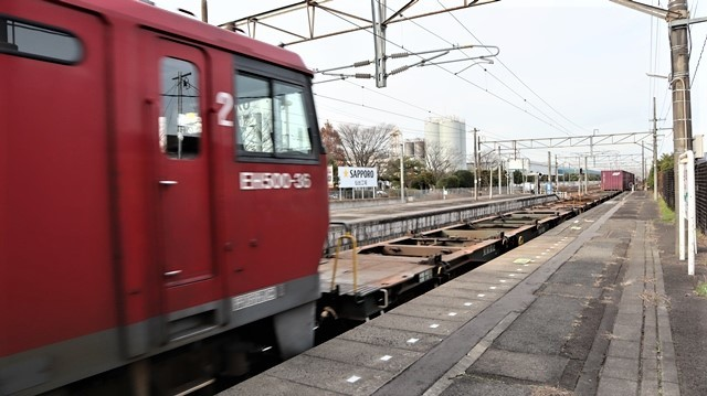 藤田八束の鉄道写真@東北本線宮城県JR名取駅はサッポロビール園前にあります。貨物列車「金太郎」が頑張っています・・・サッポロビールはこの貨物列車をもっと効果的使うと良い・・・貨物列車をコマーシャル様_d0181492_18035781.jpg