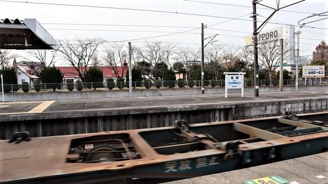 藤田八束の鉄道写真@東北本線宮城県JR名取駅はサッポロビール園前にあります。貨物列車「金太郎」が頑張っています・・・サッポロビールはこの貨物列車をもっと効果的使うと良い・・・貨物列車をコマーシャル様_d0181492_18041113.jpg