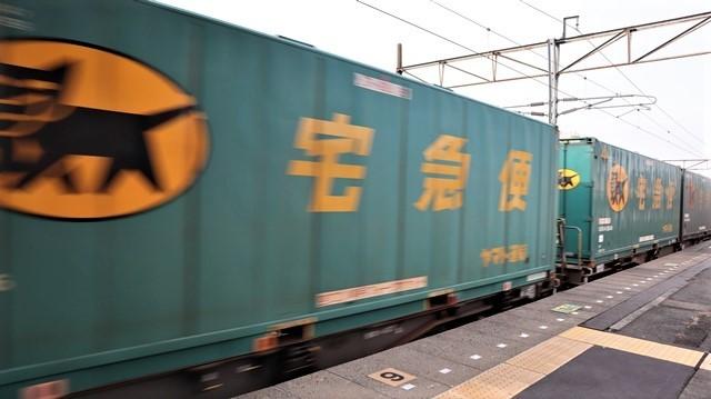 藤田八束の鉄道写真@東北本線宮城県JR名取駅はサッポロビール園前にあります。貨物列車「金太郎」が頑張っています・・・サッポロビールはこの貨物列車をもっと効果的使うと良い・・・貨物列車をコマーシャル様_d0181492_18052434.jpg