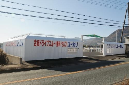 新店舗開設のお知らせ_f0139292_17155669.jpg