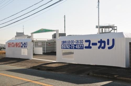 新店舗開設のお知らせ_f0139292_17231560.jpg