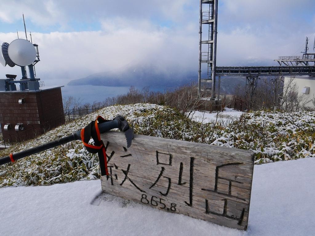 少雪の紋別岳、2019.12.19_f0138096_17243750.jpg