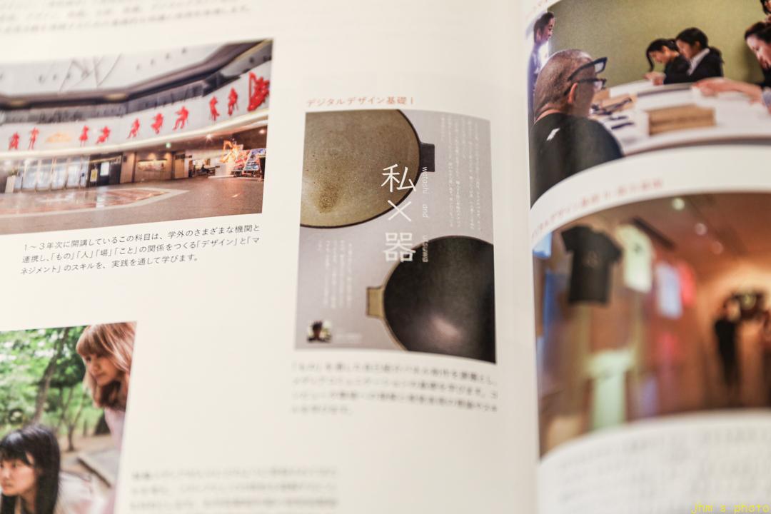 蔦屋書店でmegoショップ開催中_a0158797_23363682.jpg