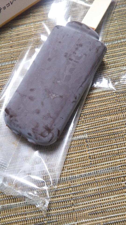 ウチカフェ 贅沢チョコレートバー 芳醇和紅茶_f0076001_23203489.jpg