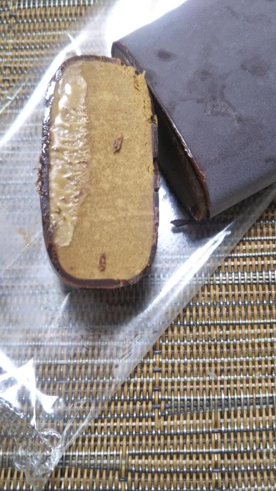 ウチカフェ 贅沢チョコレートバー 芳醇和紅茶_f0076001_23212157.jpg