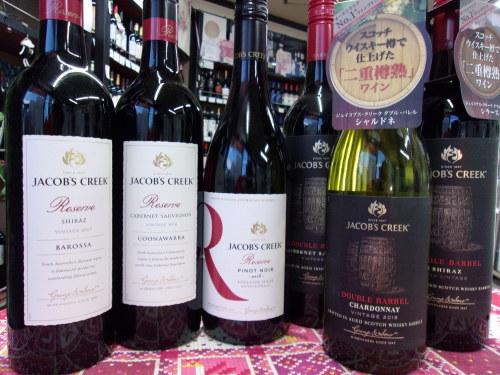 年の瀬に新定番のワインをご紹介。オーストラリアです!_f0055803_14235033.jpg
