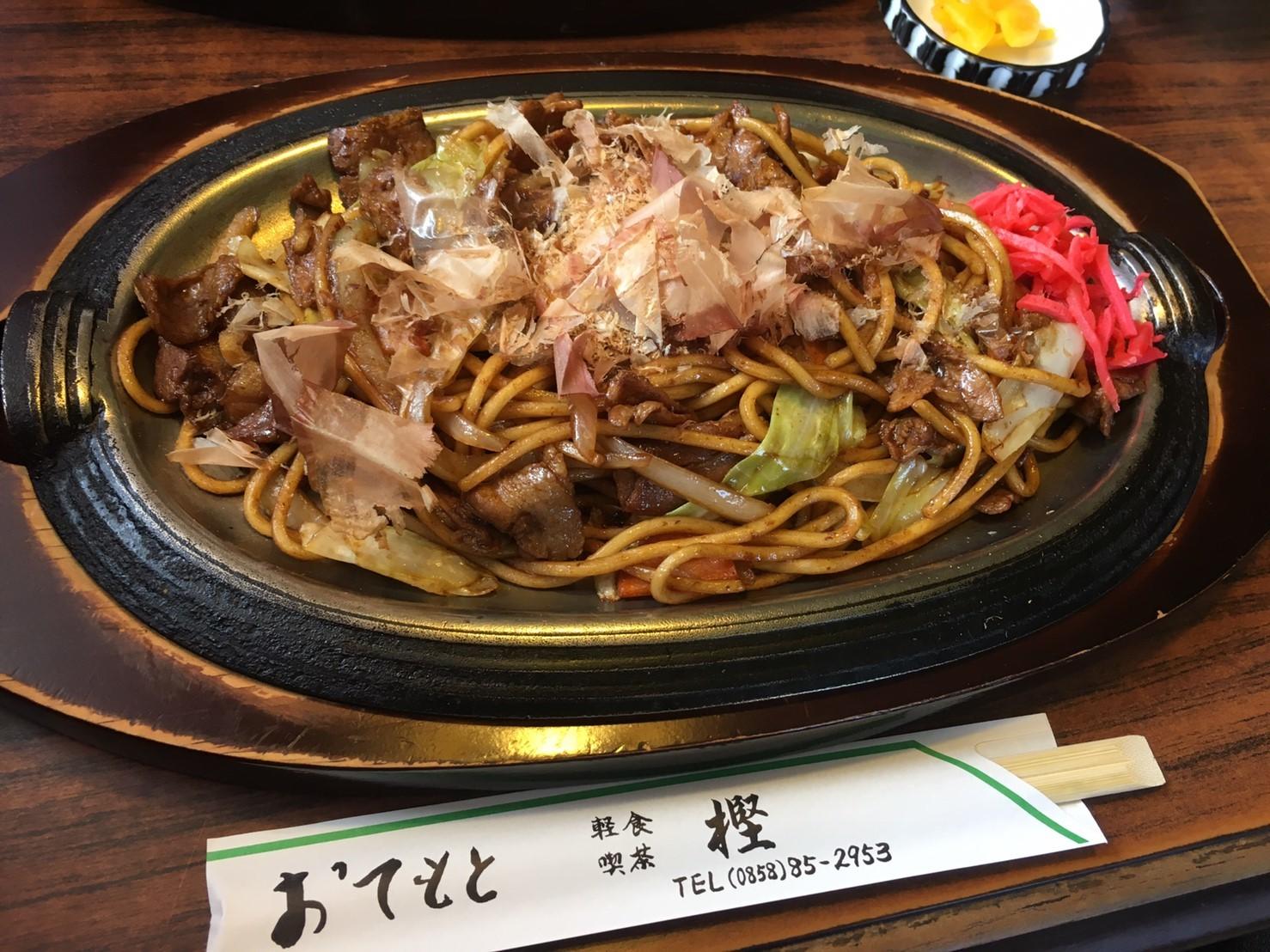 軽食喫茶 樫_e0115904_05472023.jpg