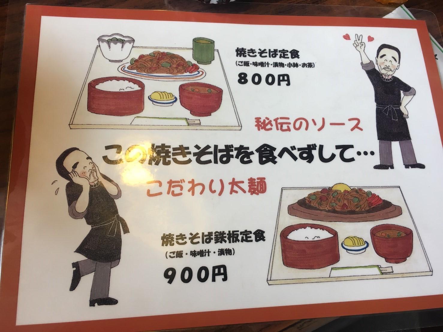 軽食喫茶 樫_e0115904_05504254.jpg