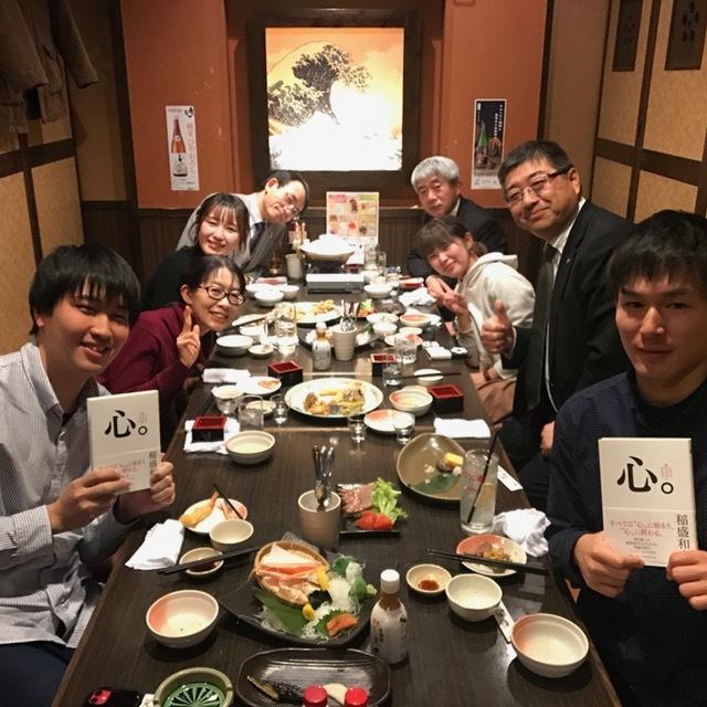 令和元年秋田大学地域連携プロジェクトゼミ報告会!_d0005807_19035834.jpg