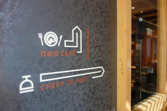 OMO カフェでお喋り_e0230011_17091509.jpg