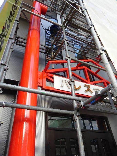 アパートの外装改修工事が進行中です。_f0105112_04315432.jpg
