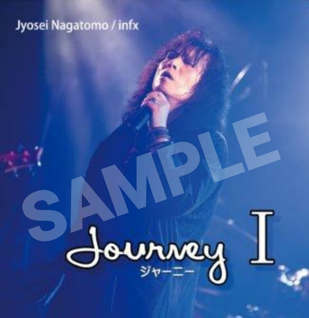 聴いて欲しい『JOURNEY-Ⅰ』ソロシングルCD 長友仍世/infix 発売_b0183113_12241765.jpg