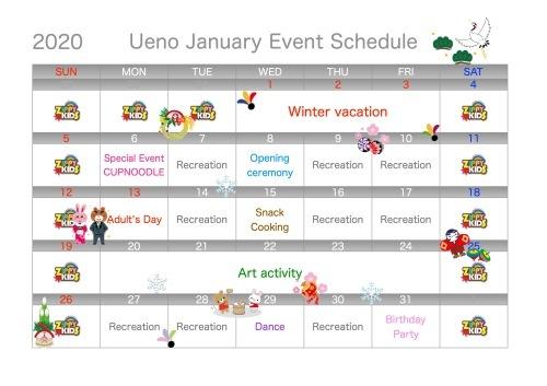 1月 イベントカレンダー_c0315913_20063715.jpeg