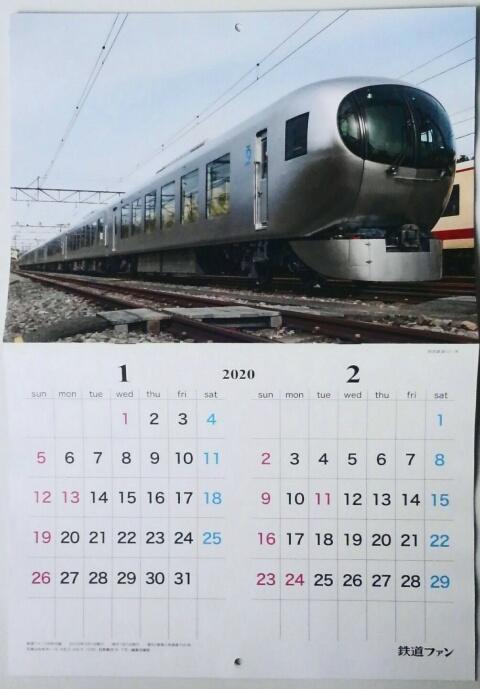 『vol.3908 鉄道ファン2020ー2月号』_e0040714_20245510.jpg