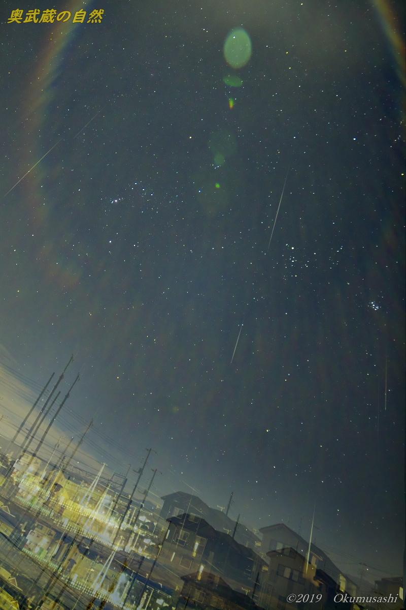 ふたご座流星群(2)_e0268015_07392325.jpg