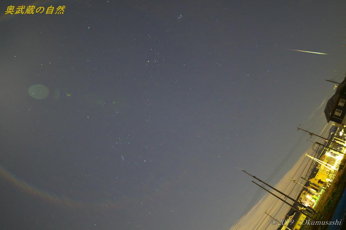 ふたご座流星群(2)_e0268015_07441614.jpg