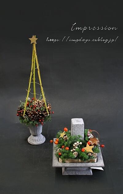 定期装花 クリスマスデザイン 2_a0085317_15053238.jpg