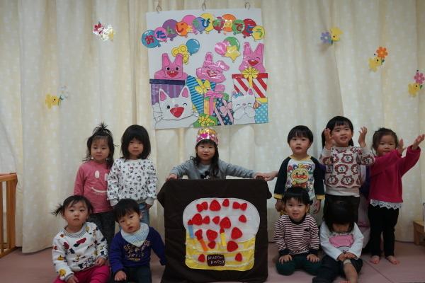 保育園 12月誕生日会_a0166025_15395154.jpg