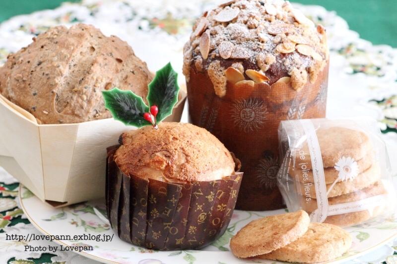 ぶどう種のパネトーネと…_c0136926_14513657.jpeg