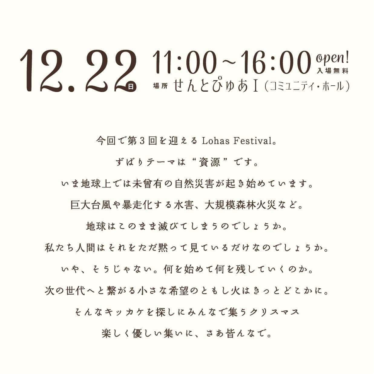 素敵なイベントのお知らせです୨୧˙˳⋆ _b0132427_22363784.jpg