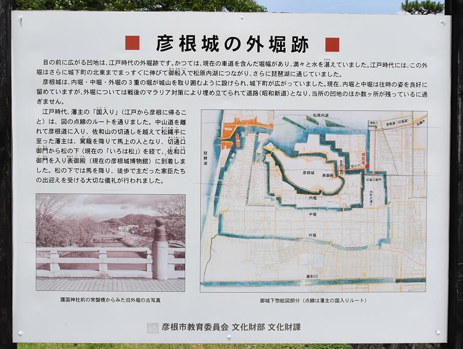 国宝・彦根城を歩く。 その1 <佐和口御門~表御殿>_e0158128_14535523.jpg