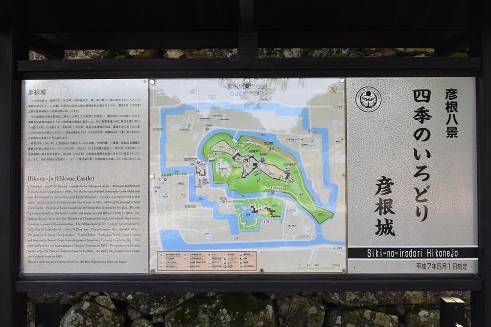 国宝・彦根城を歩く。 その1 <佐和口御門~表御殿>_e0158128_15311017.jpg