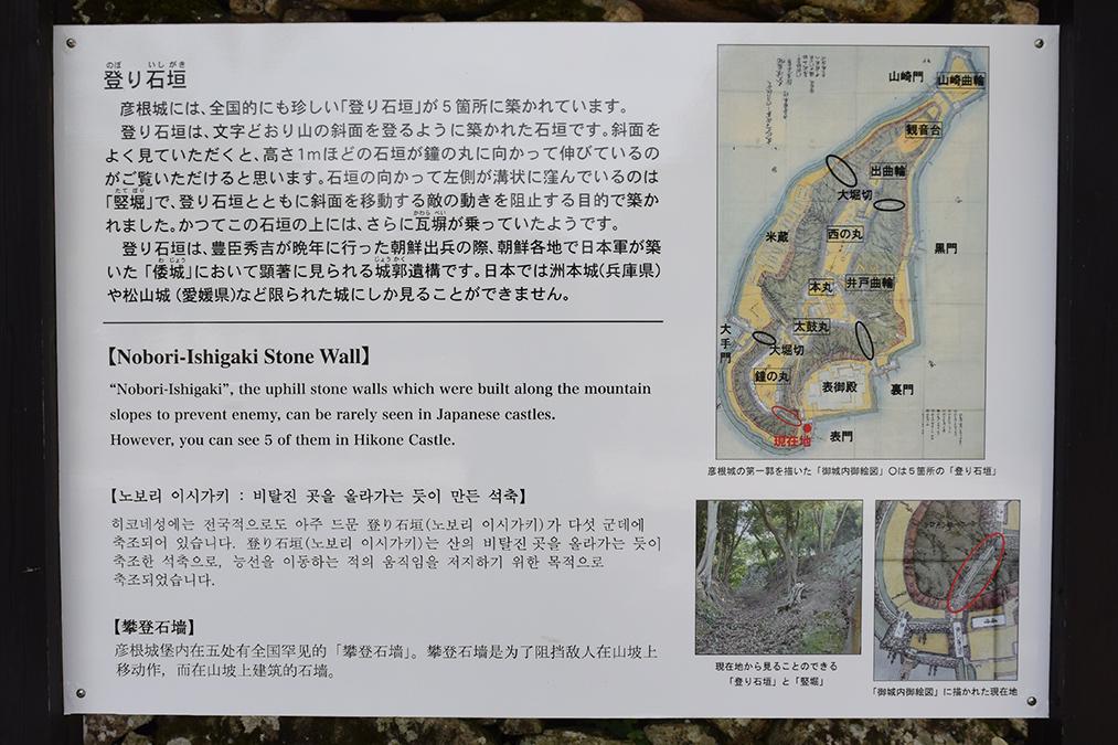 国宝・彦根城を歩く。 その1 <佐和口御門~表御殿>_e0158128_15312175.jpg