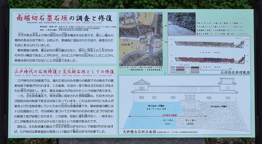 国宝・彦根城を歩く。 その2 <天秤櫓>_e0158128_16011662.jpg