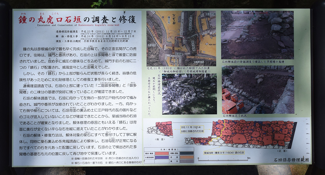 国宝・彦根城を歩く。 その2 <天秤櫓>_e0158128_16053906.jpg