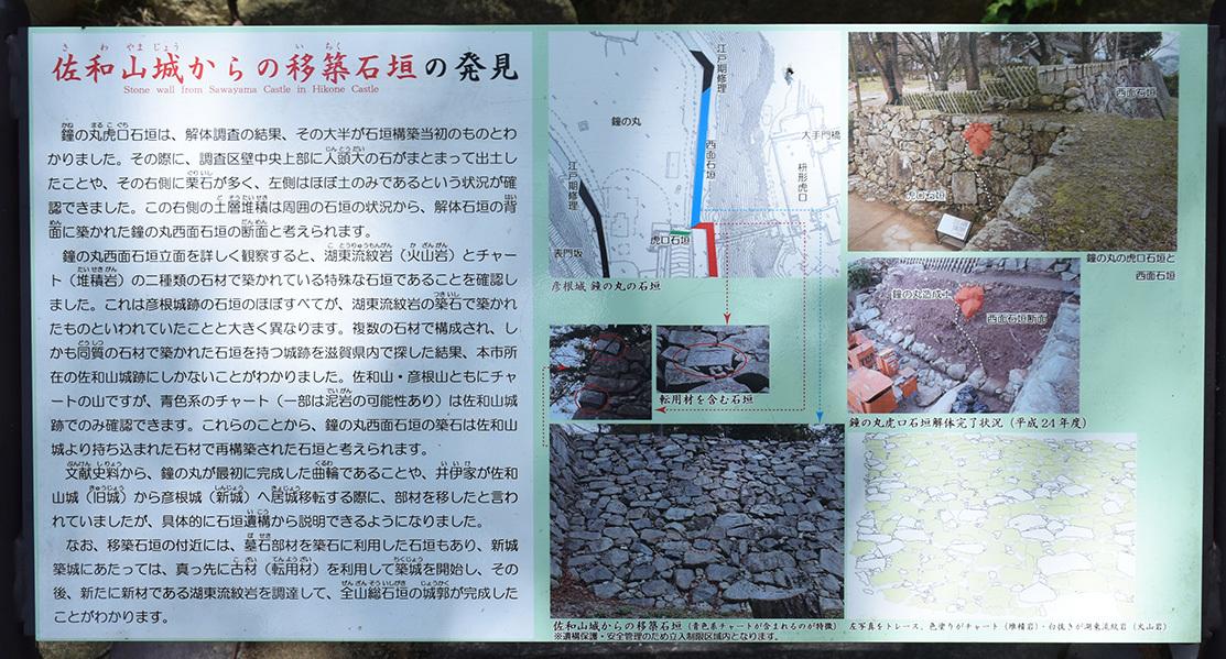 国宝・彦根城を歩く。 その2 <天秤櫓>_e0158128_16054240.jpg