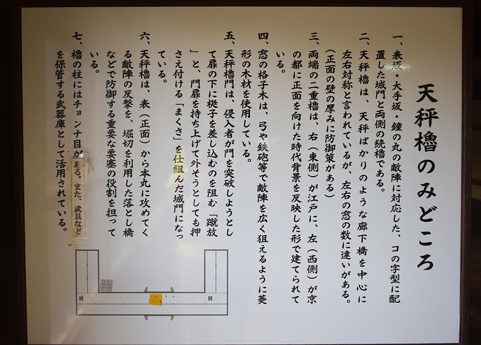 国宝・彦根城を歩く。 その2 <天秤櫓>_e0158128_16184031.jpg