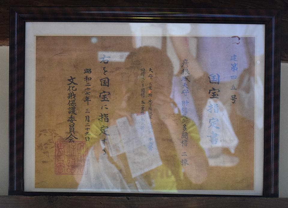 国宝・彦根城を歩く。 その4 <国宝天守>_e0158128_17384705.jpg