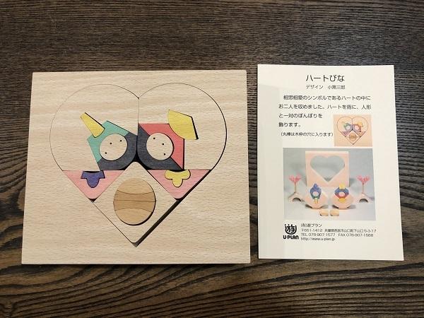 小黒三郎さんの節句人形の一部が届きました_b0100229_16271116.jpg