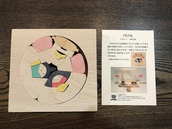小黒三郎さんの節句人形の一部が届きました_b0100229_16280900.jpg