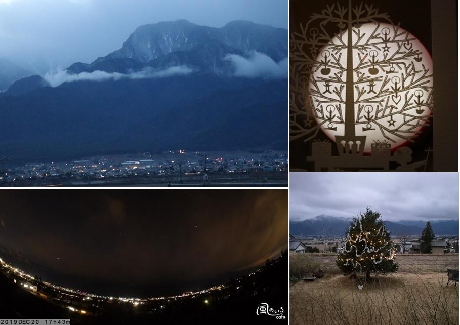 街の灯りとツリーと_a0212730_18281243.jpg